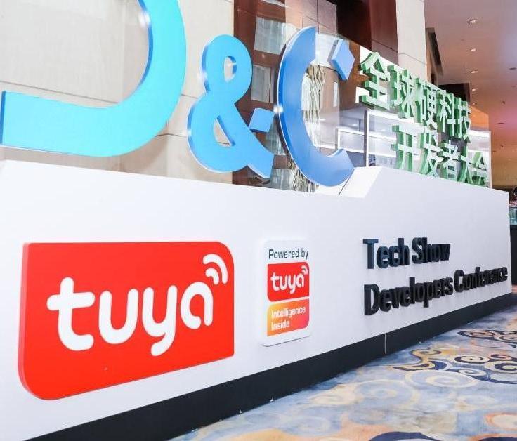 About Tuya Smart